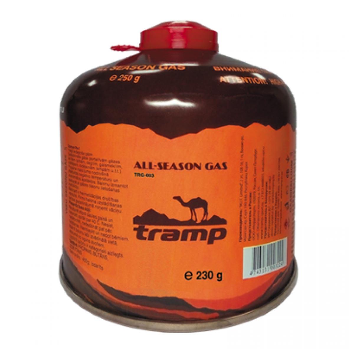 Газовый баллон ALL-SEASON GAS